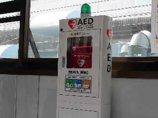 浜松駅新幹線ホームのAED