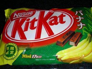 KitKatバナナ