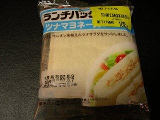 ヤマザキ ランチパック ツナマヨネーズ