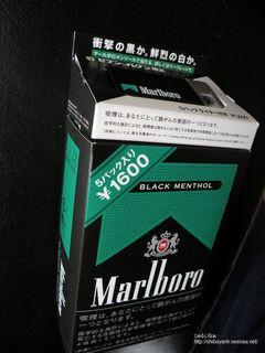 Marlboro 衝撃の黒か。鮮烈の白か。 5パックライター付き