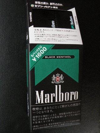 セブンイレブン限定 Marlboro BLACK MENTHOL 5パック 携帯灰皿&ライター付き