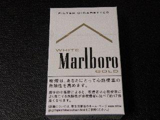 Marlboro WHITE GOLD