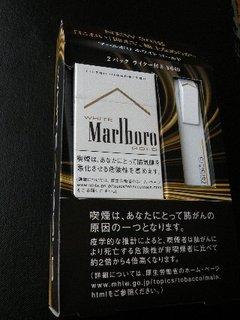 Marlboro WHITE GOLD 第3弾?