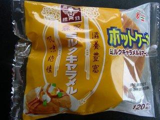 森永ミルクキャラメル ホットケーキ(ミルクキャラメル&マーガリン) サークルKサンクス
