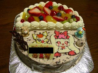超特注つるやのバースデーケーキ