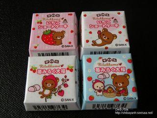 チロルチョコ リラックマ いちごショートケーキ&苺みるく大福