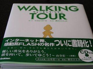 WALKING TOUR