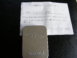 Marlboro ICE MINT 青い炎のZIPPO 当選!( ̄▽+ ̄)ニヤリ