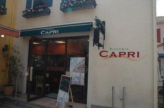 昼食はCAPRIのピザ
