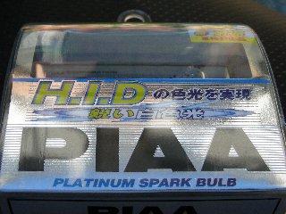 PIAA プラチナスパークバルブ MB30W