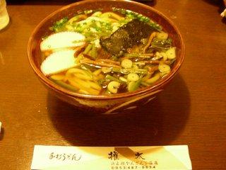 権太 山菜(大)