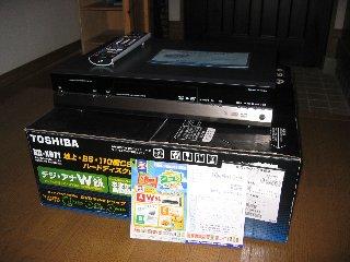 懸賞で当選『TOSHIBA W録』
