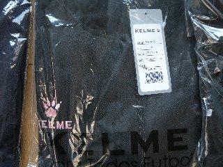 KELMEジャージ(上)