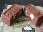 ハワイアンマカダミアナッツ割ってみた