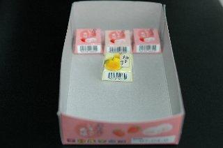 いちご大福&柚子の残り