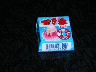 チロルチョコ かき氷チョコ