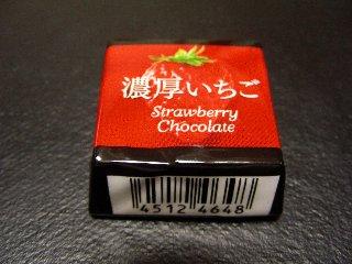 チロルチョコ プレミアムカップ 濃厚いちご
