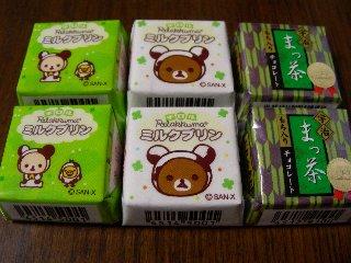 チロルチョコ リラックマ ミルクプリン & 宇治まっ茶